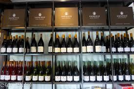 Amisfield Wine