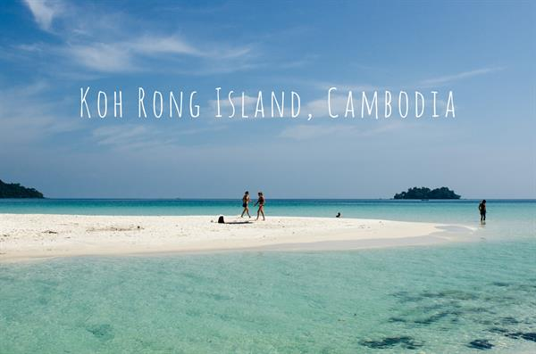 1 night on Koh Rong Island