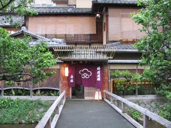 Kyoto Ryokan Stay