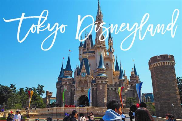 Tokyo Disneyland and Universal Studios