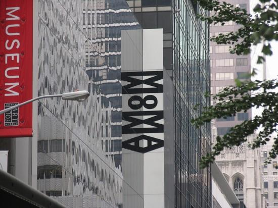 Entry to MOMA
