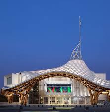 A Trip Centre Pompidou