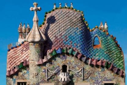 A Gaudi Day Tour