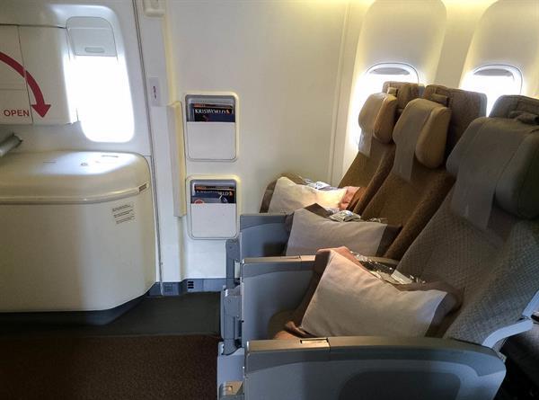 Extra Leg Room no Avião / Leg room upgrade in airfare