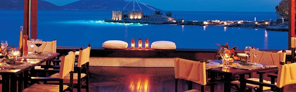 Greek Feast With a View - Crete