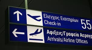 Flight: Santorini to Athens