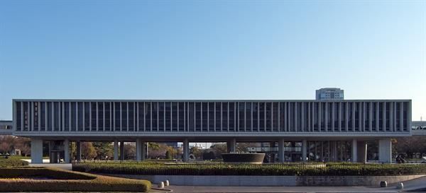 Hiroshima Peace Memorial Museum admission