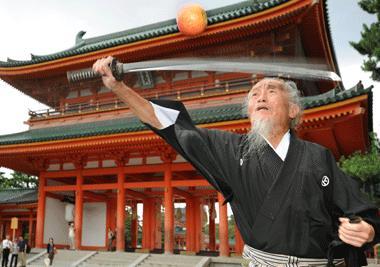 Samurai Joe Kyoto walking tour