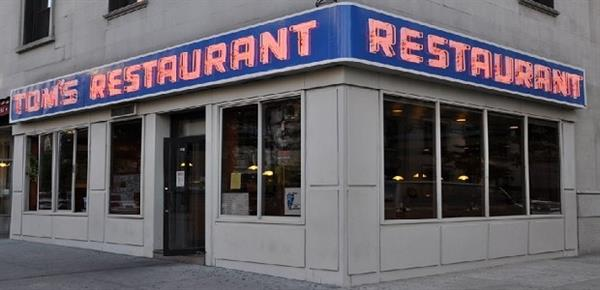 Trip to the Seinfeld Restaurant