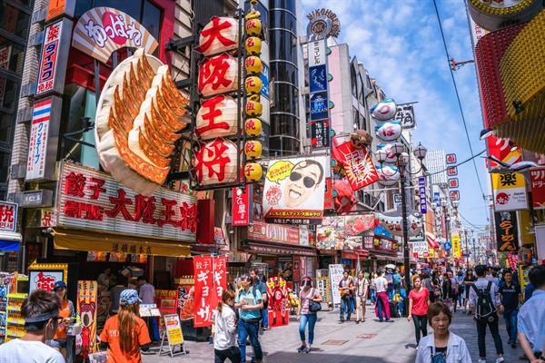 5 nights accommodation in Osaka