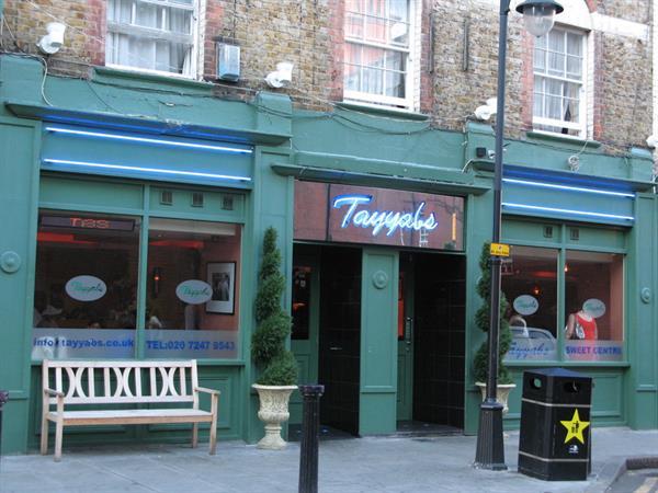 Tayyabs - London