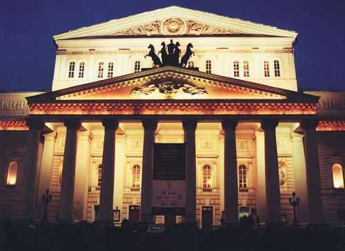 2x tickets for the Bolshoi Theatre