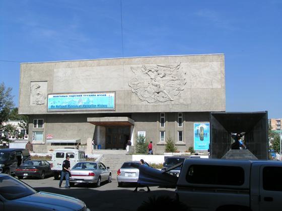 The National Museum of Mongolian History, Ulaanbaatar