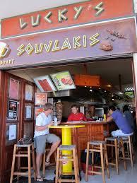 Souvas at Lucky's