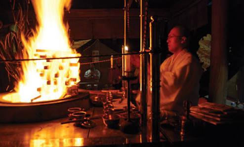 Buddhist Fire Ceremony