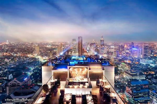 Vertigo Moon Bar Experience