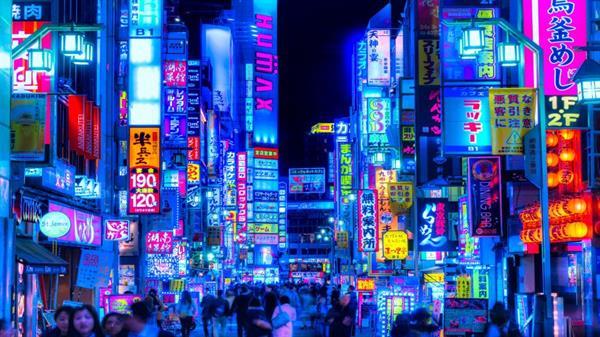Tokyo Accommodation