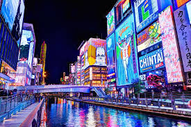 Osaka Accomodation