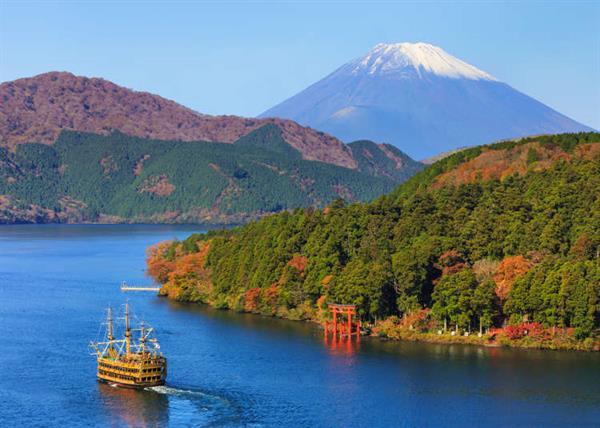 Hakone: 2 Day Freepass