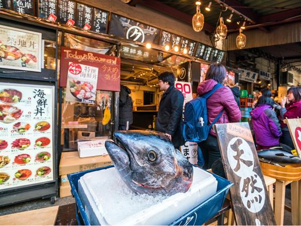 Tokyo: Fish Market Food Tour