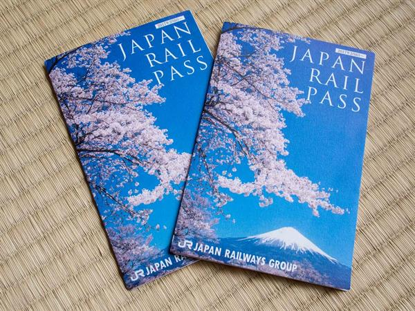 All-over Japan: 14 Day Train Pass