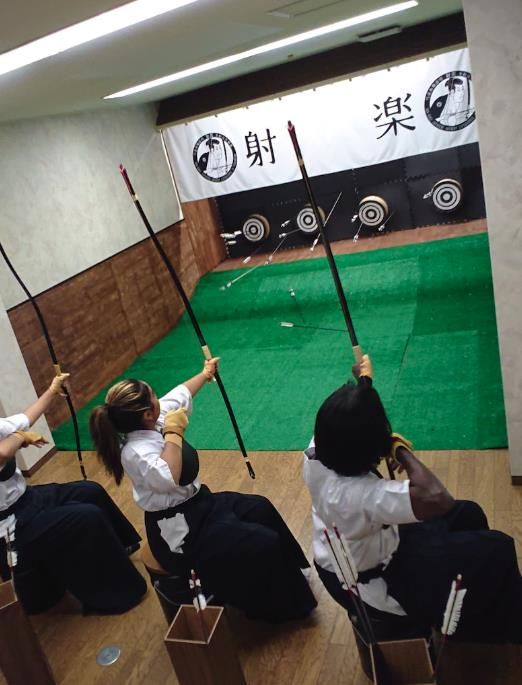 Kyoto: Traditional Archery Class
