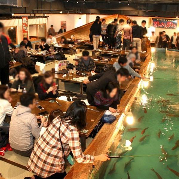 Osaka: Fish & Dine Restaurant