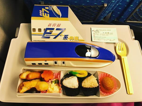 Tokyo: Ekiben Time