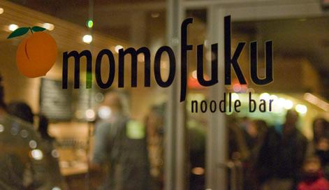 Dinner at Momofoku Noodle Bar