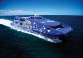 Turbo Jet Ferry Ride