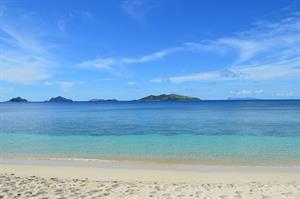 Tee Lee Travel's First Travel Registry! - Honeymoon registry Fiji