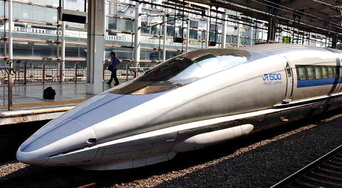 Japan Rail Pass for 1
