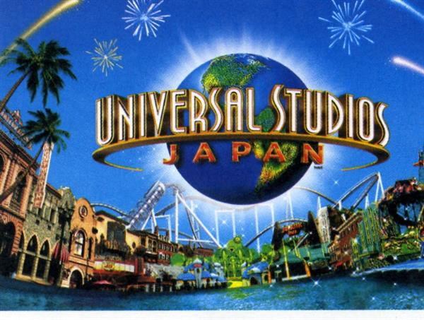 Tickets for 2 to Universal Studios!
