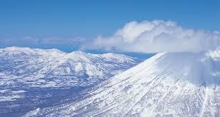 Mountain Ski Pass