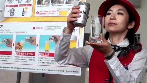 Asahi Brewery Tour