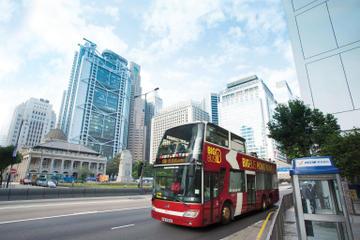 Hong kong City Hop-on Hop-off Tour