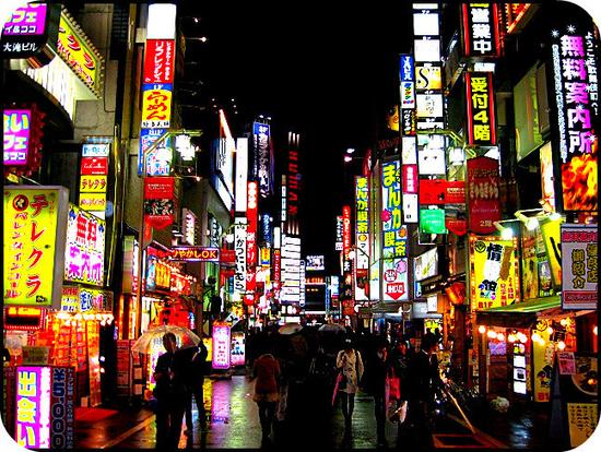 5 Nights In Tokyo