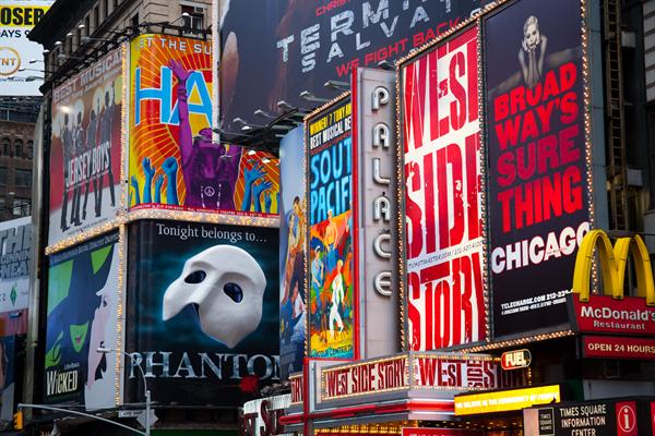 A Night out on Broadway