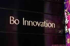 Bo Innovation Dinner