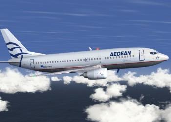 Flight to Mykonos