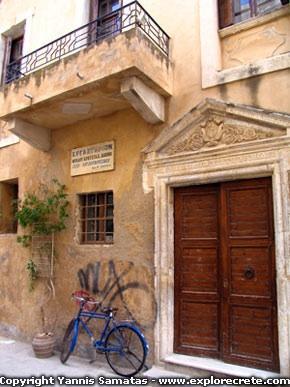 1. Crete, Rethymno - Accommodation