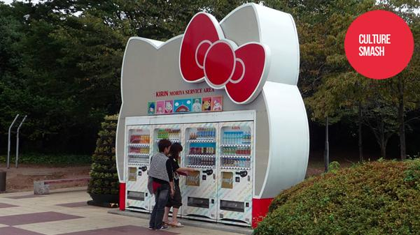 Vending machine tour of Japan