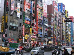 Tokyo Accomodation