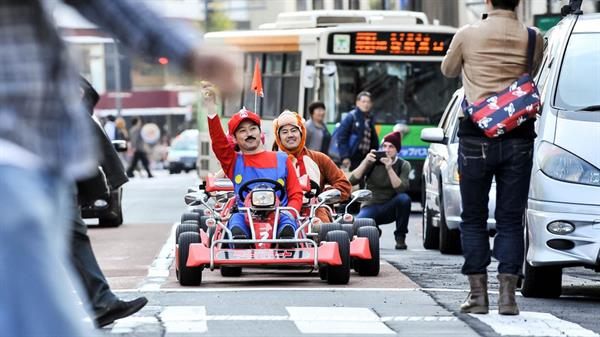 Mario Kart Tour of Tokyo